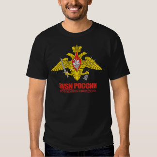 Russian Strategic Missile Troops Shirts