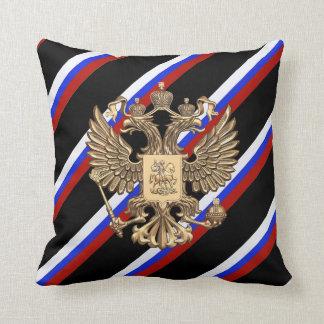 Russian stripes flag cushion