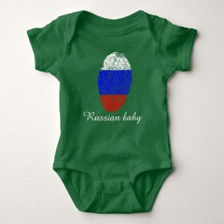 Russian touch fingerprint flag baby bodysuit