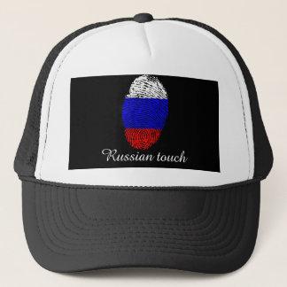 Russian touch fingerprint flag trucker hat