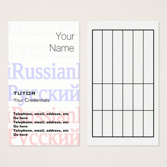 Russian Tutor Appointment Business Cards