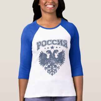 Russian Two Headed Eagle Cyrillic Script T-Shirt