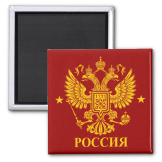 Russian Two Headed Eagle Emblem Magnet