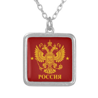 Russian Two Headed Eagle Emblem Silver Plated Necklace