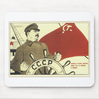 Russian Vintage Communist Propaganda Poster Mousepad