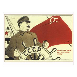 Russian Vintage Communist Propaganda Poster Postcard