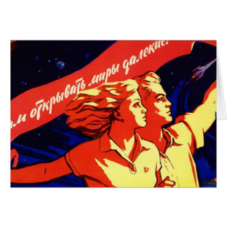 Russian Vintage Communist Space Propaganda Card