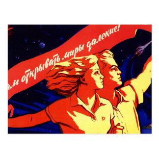 Russian Vintage Communist Space Propaganda Postcard