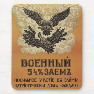 Russian Vintage Propaganda Poster Mouse Mat