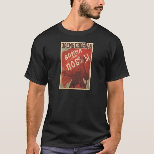 Russian Vintage Propaganda Poster T-Shirt
