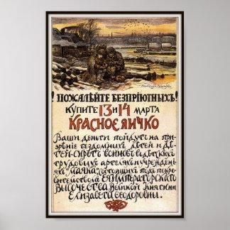 Russian World War I Fundraising for Homeless 1915 Print