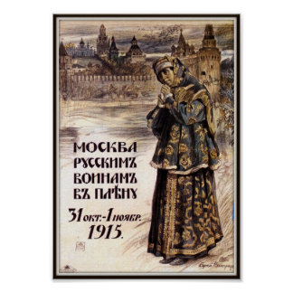 Russian World War I Fundraising for POW 1915 Poster