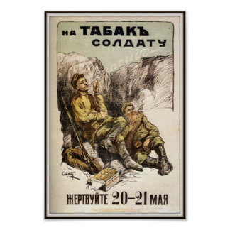 Russian World War I Fundraising for Soldiers 1914 Print