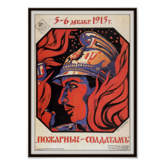 Russian World War I Fundraising for Soldiers 1915 Print