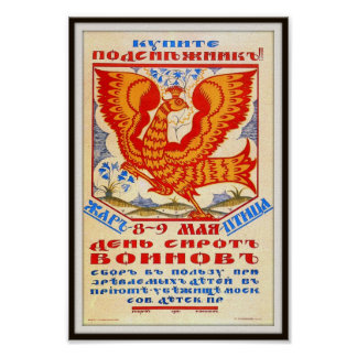 Russian World War I Fundraising for Soldiers 1915 Posters