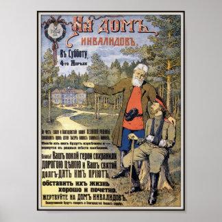 Russian World War I Fundraising for Veterans 1914 Poster