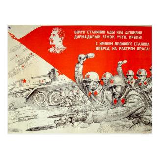 Russian WWII Propaganda Postcard