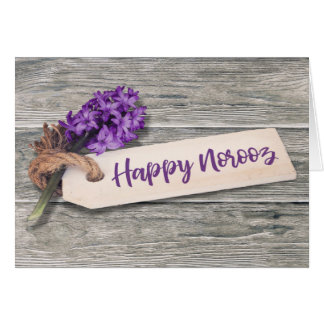 Rustic Happy Norooz Hyacinth - Greeting Card