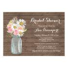 Rustic Mason Jar & Flowers Baby or Bridal Shower Card