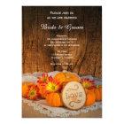 Rustic Pumpkins Fall Wedding Invitation