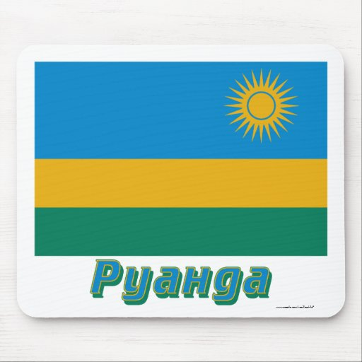 Rwanda Flag with name in Russian Mouse Pads