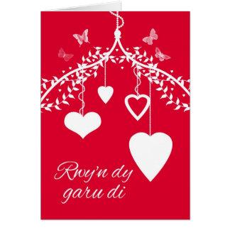 Rwy n dy garu di Welsh Valentine s day Card