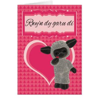 Rwy'n dy garu di, Welsh I love you Valentine's Day Card