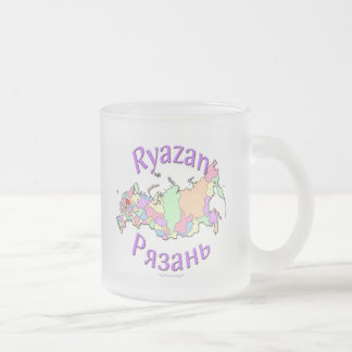 Ryazan Russia Frosted Glass Mug