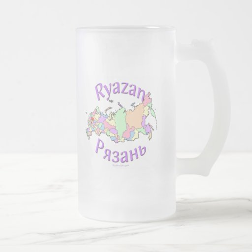 Ryazan Russia Coffee Mugs