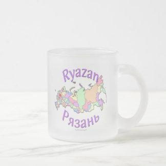 Ryazan Russia 10 Oz Frosted Glass Coffee Mug