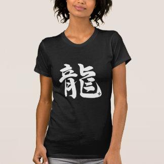 """Ryu"" as a Dragon (WH) Shirts"