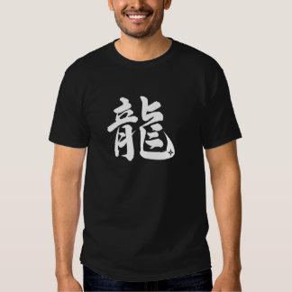 """Ryu"" as a Dragon (WH) T-shirt"