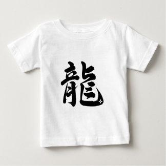 """""""Ryu"""" as a Dragonr (BK) T Shirt"""