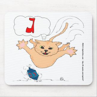 s10 Cat pouncing on Hanukkah Dradle (gimel) Mouse Pad