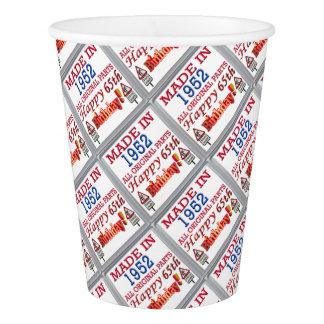 s-l1000------ paper cup