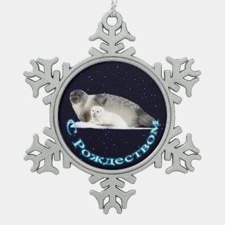 S Rozhdestvom - Ringed Seal Pewter Snowflake Decoration