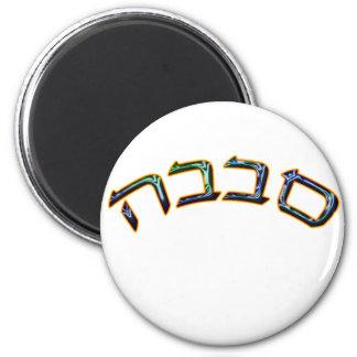 Sababa 6 Cm Round Magnet