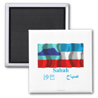 Sabah waving flag with name square magnet