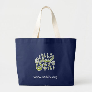 Sabily logo + website url large tote bag