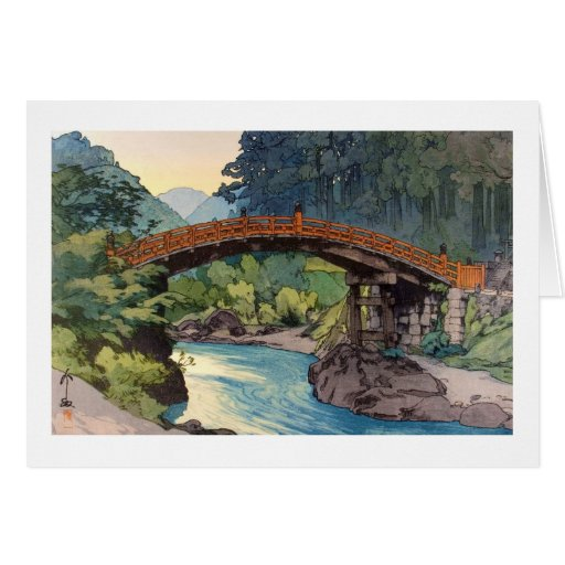 Sacred Bridge in Nikko Hiroshi Yoshida hanga art Greeting Cards