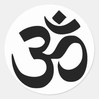 sacred om symbol in Sanskrit Sticker