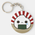 Sad Onigiri Key Ring