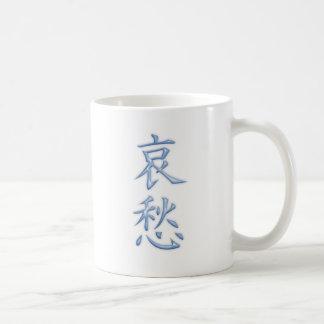 Sadness - Grief Basic White Mug