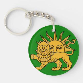 Safavid Flag Key Ring