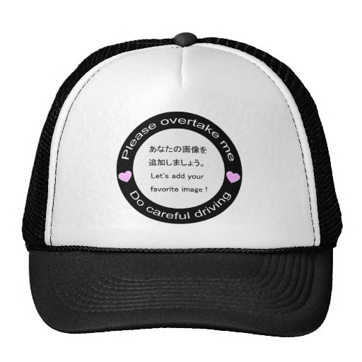 Safe driving and Careful driving Mesh Hats