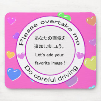 Safe driving and Careful driving Mousepads