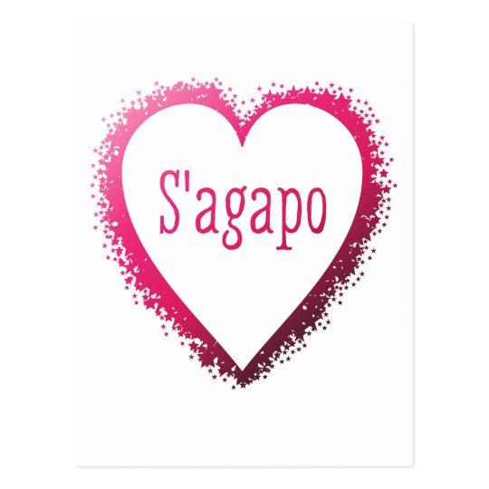S'agapo, I love you in Greek in pink Postcard