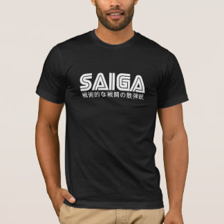 Saiga 12 - Tactical Combat Shotgun Japanese T-Shirt