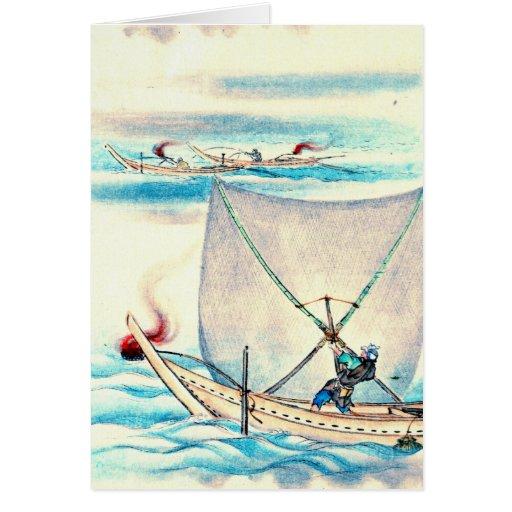Sail Net Fishing 1878 Card
