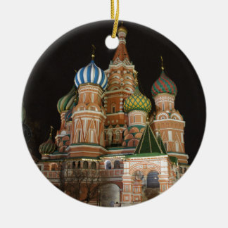 Saint Basil's Cathedral 2 Christmas Ornament
